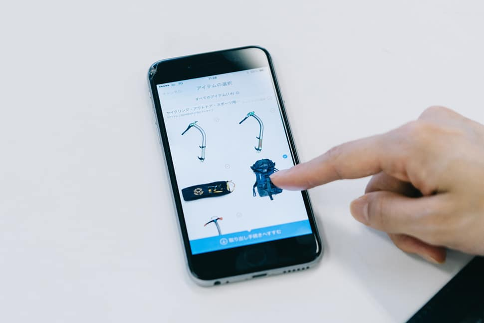 千葉さんのPocket画面。アイスクライミング用のアックスやリュックなど、本格的なギアが続々と…!